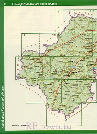 Карта Калужской области.